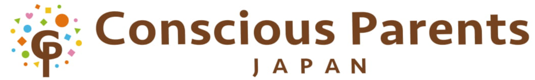 一般社団法人コンシャスペレンツジャパン/コンシャスケア講座